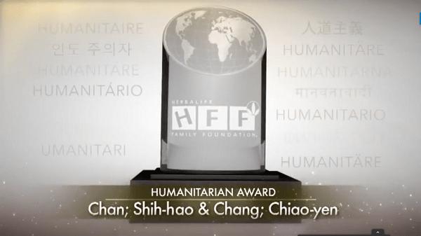 2013 Humanitarian Award - Shih-Hao Chan & Chiao-Yen Chang